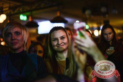Ёлка, 26 ноября 2014 - Ресторан «Максимилианс» Тюмень - 15