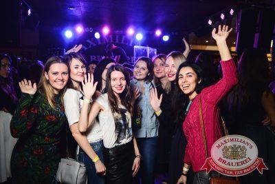 Ёлка, 26 ноября 2014 - Ресторан «Максимилианс» Тюмень - 16