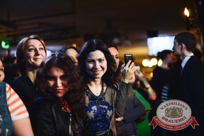 Ёлка, 26 ноября 2014 - Ресторан «Максимилианс» Тюмень - 18