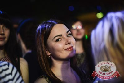 Ёлка, 26 ноября 2014 - Ресторан «Максимилианс» Тюмень - 19