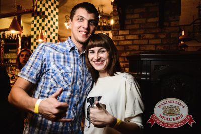 Ёлка, 26 ноября 2014 - Ресторан «Максимилианс» Тюмень - 21