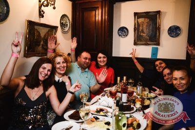 Ёлка, 26 ноября 2014 - Ресторан «Максимилианс» Тюмень - 23