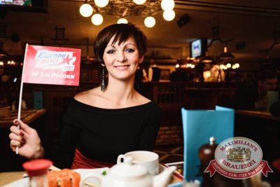 Ёлка, 26 ноября 2014 - Ресторан «Максимилианс» Тюмень - 25