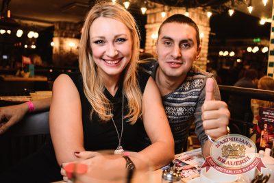 Ёлка, 26 ноября 2014 - Ресторан «Максимилианс» Тюмень - 29