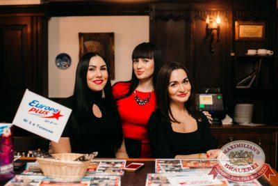 Юлианна Караулова, 24 марта 2016 - Ресторан «Максимилианс» Тюмень - 06