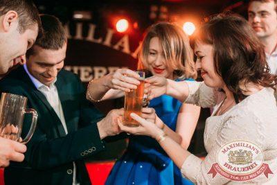 Юлианна Караулова, 24 марта 2016 - Ресторан «Максимилианс» Тюмень - 09