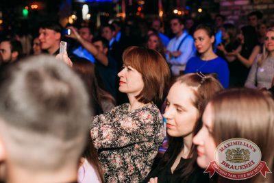Юлианна Караулова, 24 марта 2016 - Ресторан «Максимилианс» Тюмень - 22