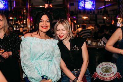 Юлианна Караулова, 24 марта 2016 - Ресторан «Максимилианс» Тюмень - 25