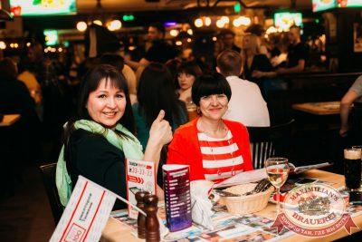 Юлианна Караулова, 24 марта 2016 - Ресторан «Максимилианс» Тюмень - 27