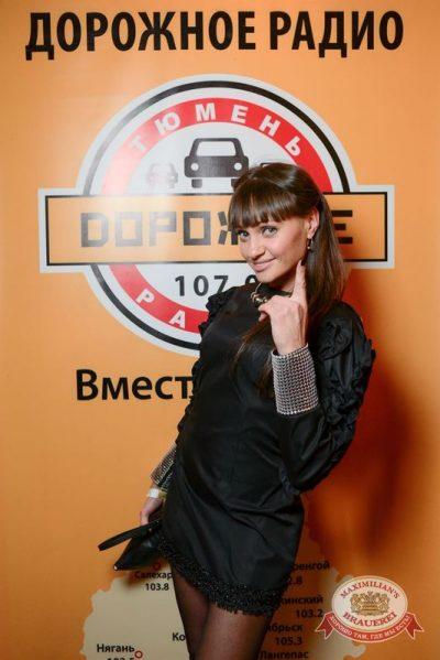 Юлия Савичева, 21 октября 2015 - Ресторан «Максимилианс» Тюмень - 04