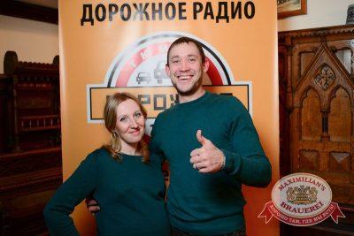 Юлия Савичева, 21 октября 2015 - Ресторан «Максимилианс» Тюмень - 06