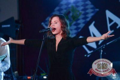 Юлия Савичева, 21 октября 2015 - Ресторан «Максимилианс» Тюмень - 10