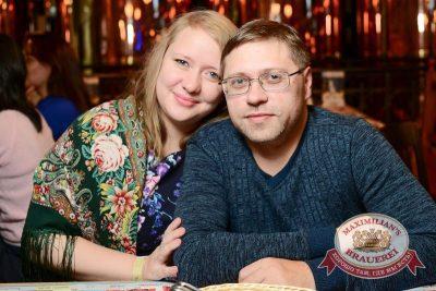 Юлия Савичева, 21 октября 2015 - Ресторан «Максимилианс» Тюмень - 27