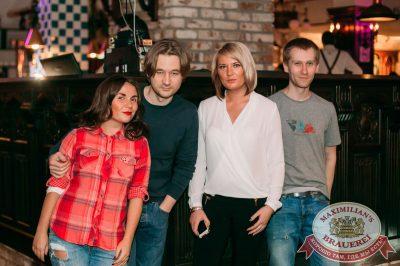 Звери, 10 апреля 2016 - Ресторан «Максимилианс» Тюмень - 09