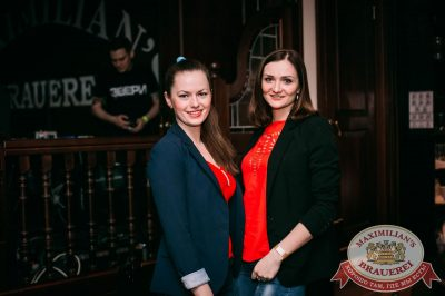 Звери, 10 апреля 2016 - Ресторан «Максимилианс» Тюмень - 28