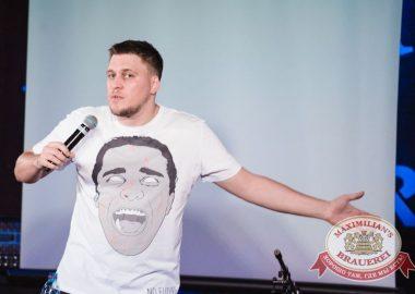 Александр Незлобин, 19ноября2015