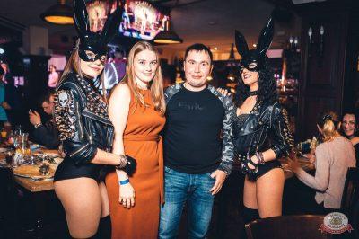 День работника нефтегазовой промышленности, 31 августа 2018 - Ресторан «Максимилианс» Тюмень - 50