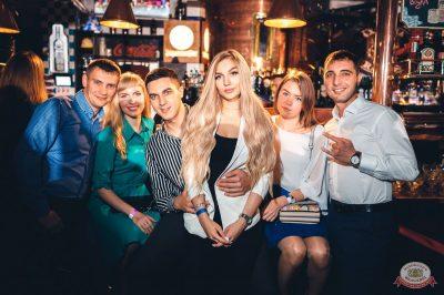 День работника нефтегазовой промышленности, 31 августа 2018 - Ресторан «Максимилианс» Тюмень - 69