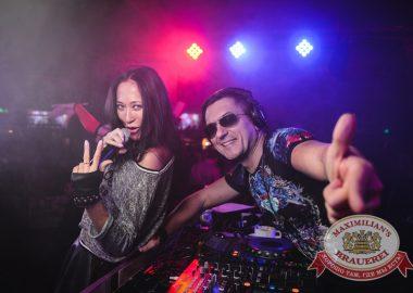 «Дыхание ночи»: DJNil & Mischa (Москва), 21ноября2014