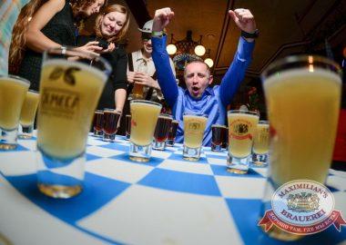 Октоберфест: Фестивальный уикенд. Выиграй тонну пива! 24сентября2015
