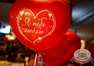 Вечеринка «Город Любви». Специальные гости вечера: «Достучаться донебес», 14февраля2015