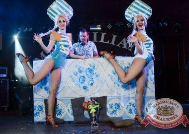 «Дыхание ночи»: Матрешка-party, 26июня2015