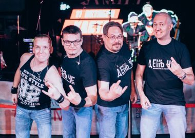 Конкурс Maximilian's band. Финал, 5сентября2018