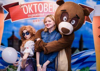 «Октоберфест-2016»: выбор пивной столицы иДень именинника, 30сентября2016