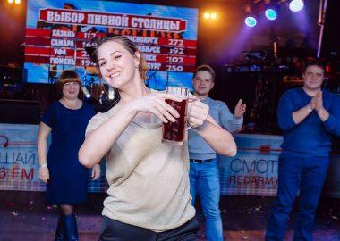 «Октоберфест-2017»: выбор пивной столицы, 29сентября2017
