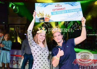 Закрытие 205-го фестиваля живого пива «Октоберфест-2015». Выбираем Пивного Короля иКоролеву фестиваля! 3октября2015