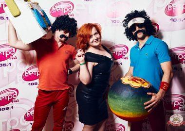 Вечеринка «Ретро FM», 14июня2019