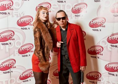 Вечеринка «Ретро FM», 14сентября2019