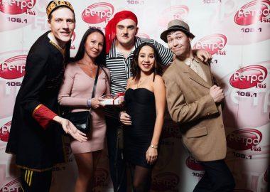 «Вечеринка Ретро FM», 17января2020