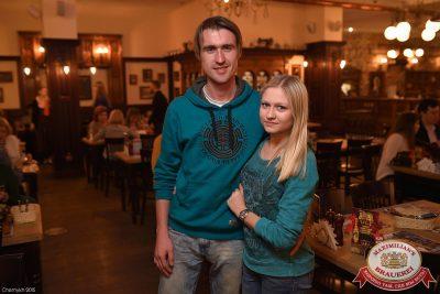 Linda, 4 октября 2015 - Ресторан «Максимилианс» Уфа - 06