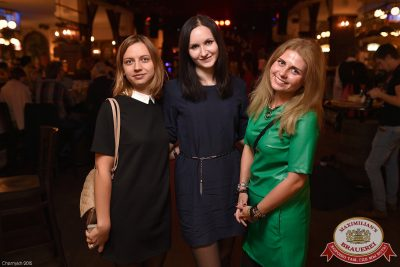 Linda, 4 октября 2015 - Ресторан «Максимилианс» Уфа - 07