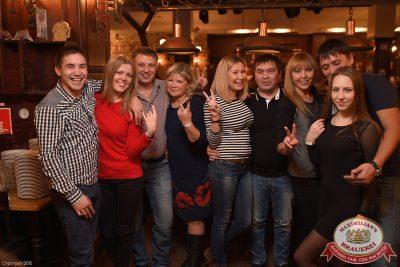 Linda, 4 октября 2015 - Ресторан «Максимилианс» Уфа - 23