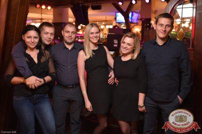 Linda, 4 октября 2015 - Ресторан «Максимилианс» Уфа - 25