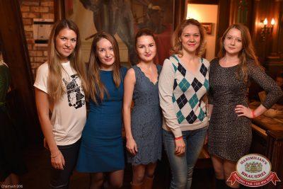 Linda, 4 октября 2015 - Ресторан «Максимилианс» Уфа - 26