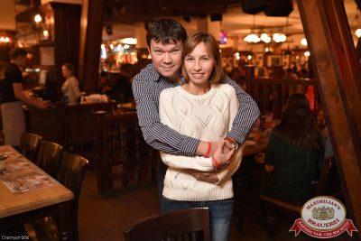 Linda, 4 октября 2015 - Ресторан «Максимилианс» Уфа - 29