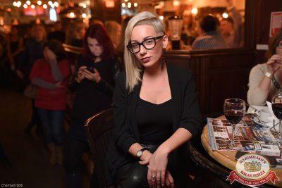 Linda, 4 октября 2015 - Ресторан «Максимилианс» Уфа - 30