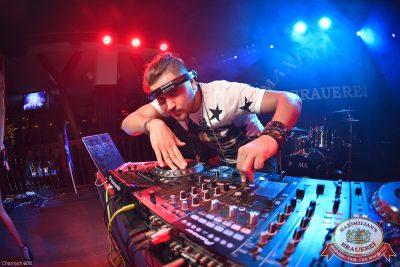 «Дыхание ночи»: DJ Denis Agamirov (Москва), 6 ноября 2015 - Ресторан «Максимилианс» Уфа - 01