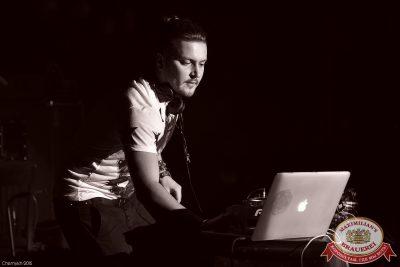 «Дыхание ночи»: DJ Denis Agamirov (Москва), 6 ноября 2015 - Ресторан «Максимилианс» Уфа - 02