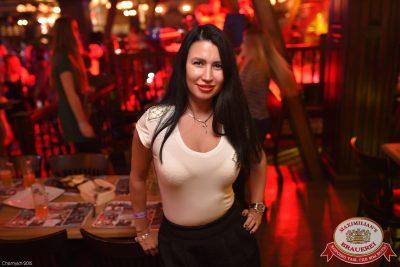 «Дыхание ночи»: DJ Denis Agamirov (Москва), 6 ноября 2015 - Ресторан «Максимилианс» Уфа - 05