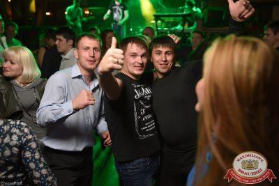 «Дыхание ночи»: DJ Denis Agamirov (Москва), 6 ноября 2015 - Ресторан «Максимилианс» Уфа - 16