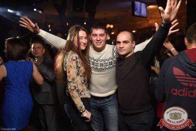 «Дыхание ночи»: DJ Denis Agamirov (Москва), 6 ноября 2015 - Ресторан «Максимилианс» Уфа - 18