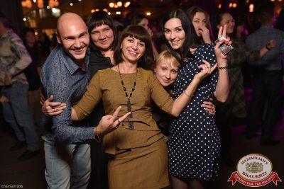 «Дыхание ночи»: DJ Denis Agamirov (Москва), 6 ноября 2015 - Ресторан «Максимилианс» Уфа - 26