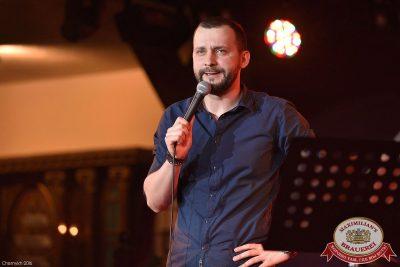 Руслан Белый, 19 мая 2016 - Ресторан «Максимилианс» Уфа - 08