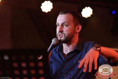 Руслан Белый, 19 мая 2016 - Ресторан «Максимилианс» Уфа - 09