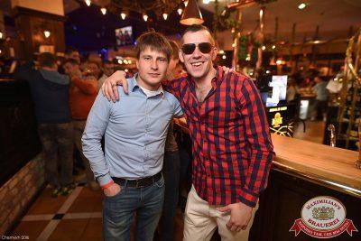 Руслан Белый, 19 мая 2016 - Ресторан «Максимилианс» Уфа - 19