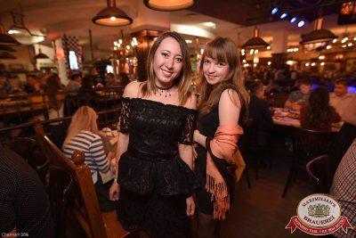 Руслан Белый, 19 мая 2016 - Ресторан «Максимилианс» Уфа - 20